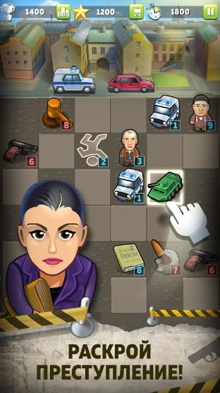 Тайны Следствия - головоломка на Андроид