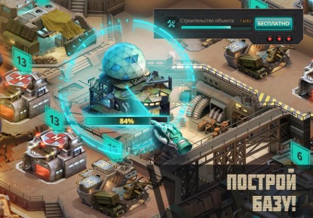 Terminator Genisys: Future War на Андроид