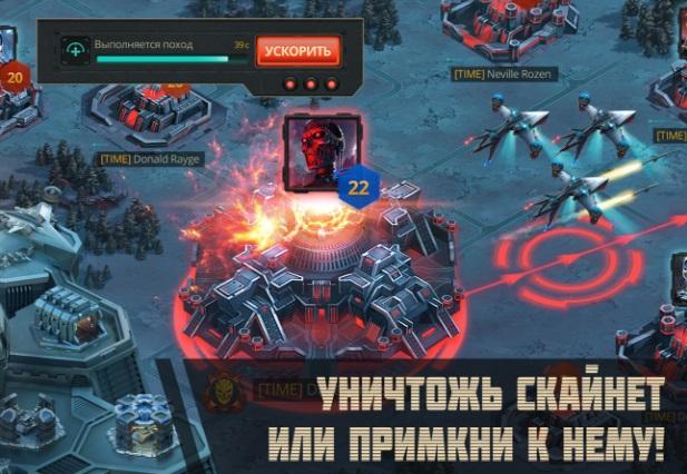 Terminator Genisys: Future War на ПК