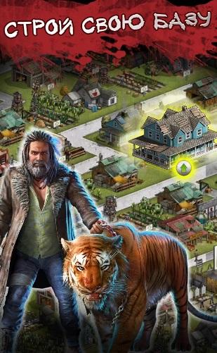 The Walking Dead: Road To Survival на ПК