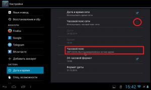 Отстает, сбивается время на планшете Android