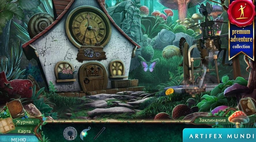 Сказки на ночь: Сердце леса (Full) на Андроид