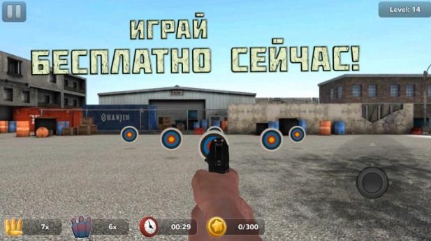 Симулятор стрельбы: Тир с мишенями на ПК