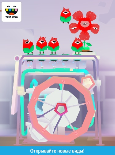 Toca Lab: Plants на Андроид