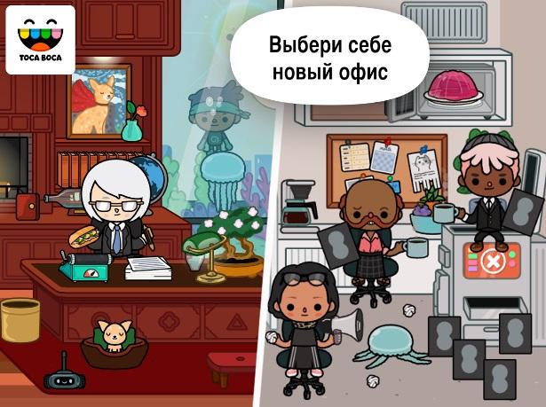 Жизнь Тока: Офис на Андроид