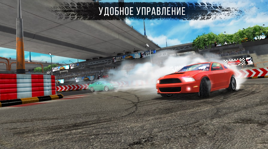 Top Cars: Drift Racing на Андроид