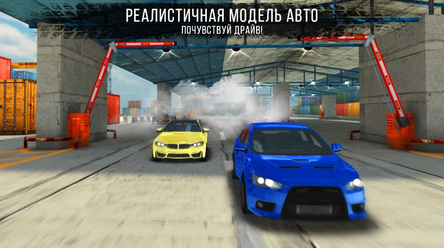 Top Cars: Drift Racing на ПК