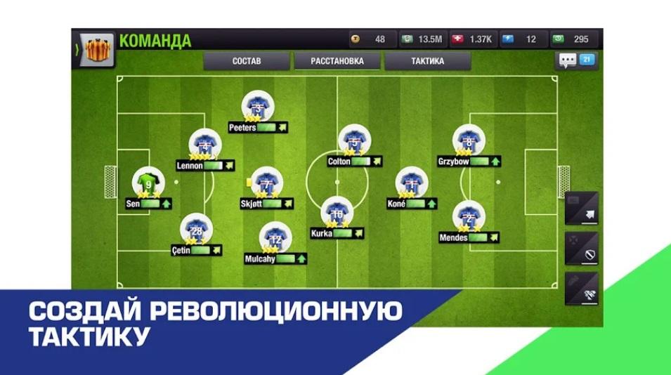 Top Eleven 2019 - Футбольный Менеджер на Андроид