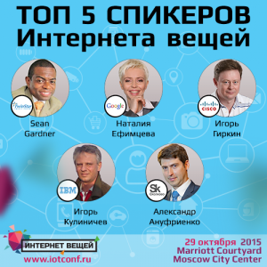 top-speakers-iot2015