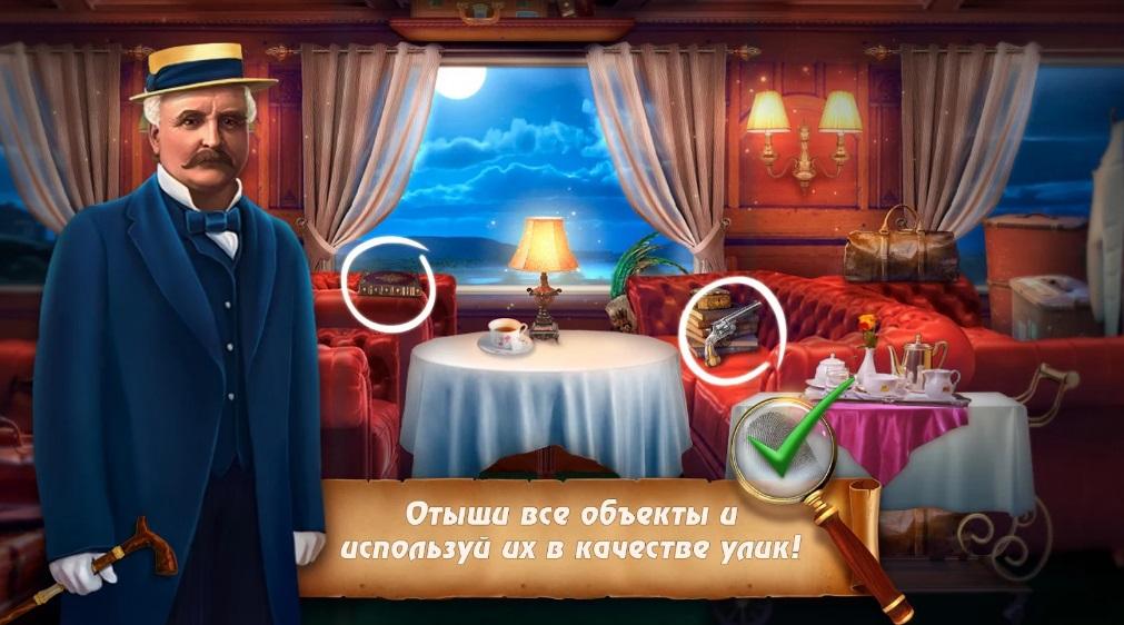 Train Escape: Hidden Adventure на Андроид