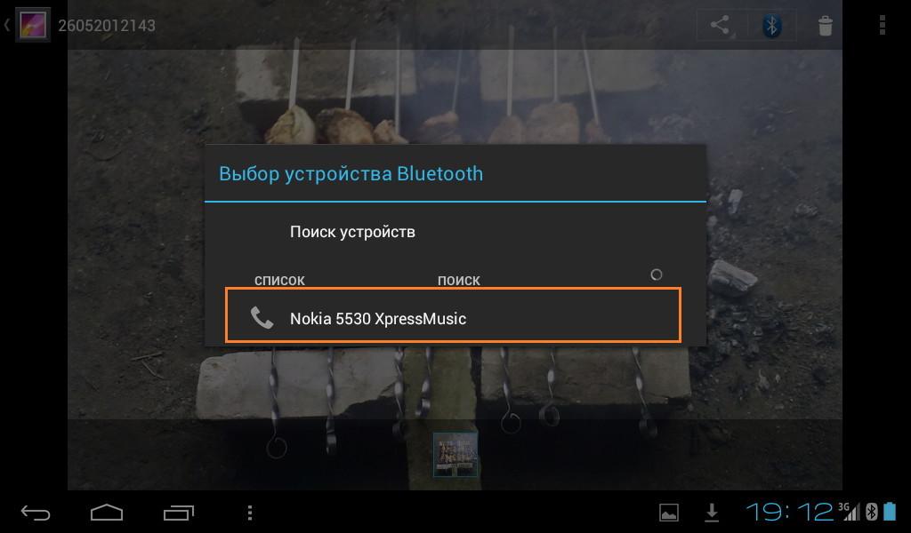 Скачать программу для планшета блютуз