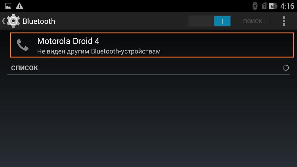 Скачать Игры Телефон Nokia 6322 - instruction …