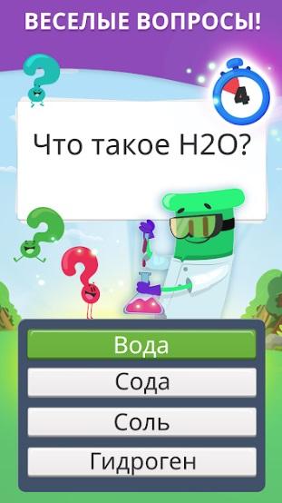 Trivia Crack 2 на Андроид