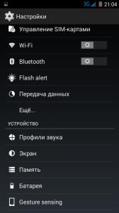 Turbo X Dream - обзор смартфона