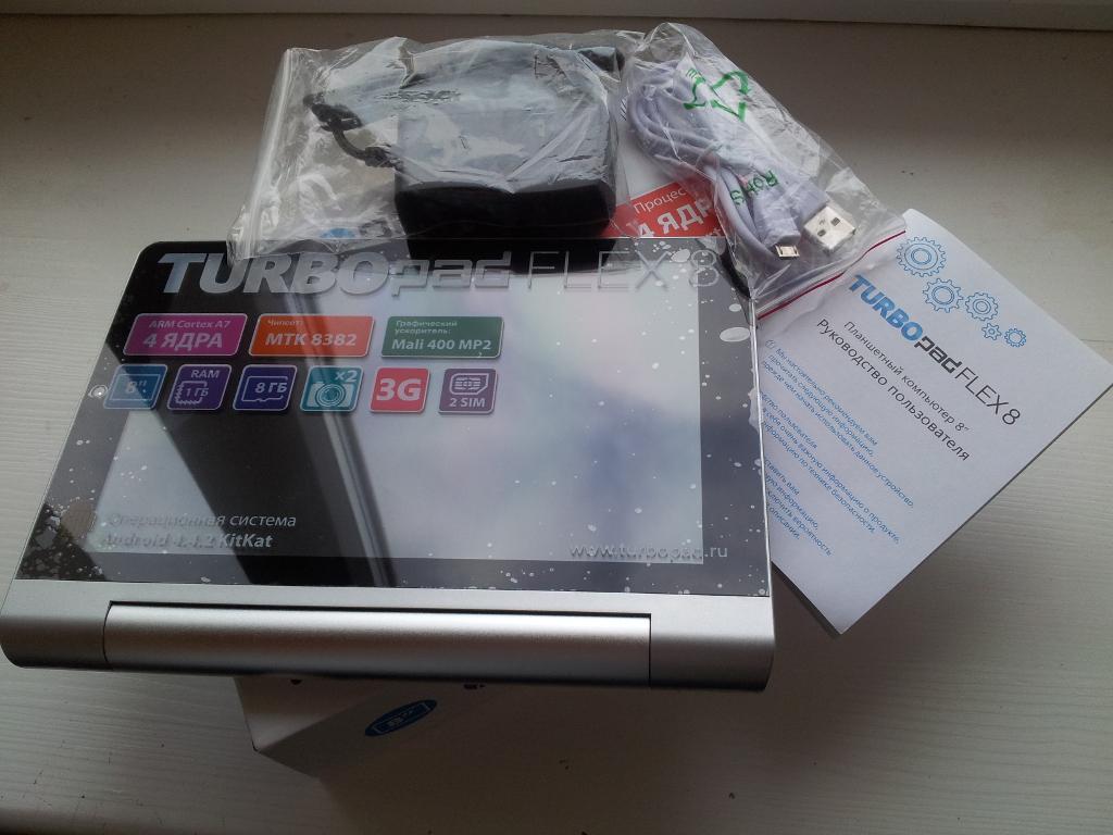 TurboPad Flex 8 — обзор планшета