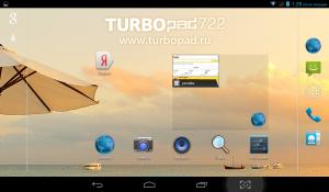 turbopad722-dislpay1