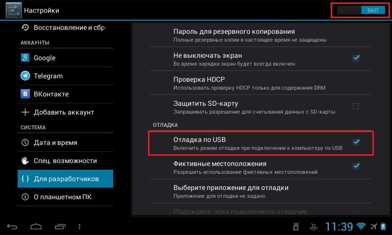 Программа Показывающая Расположение Wifi На Андроид