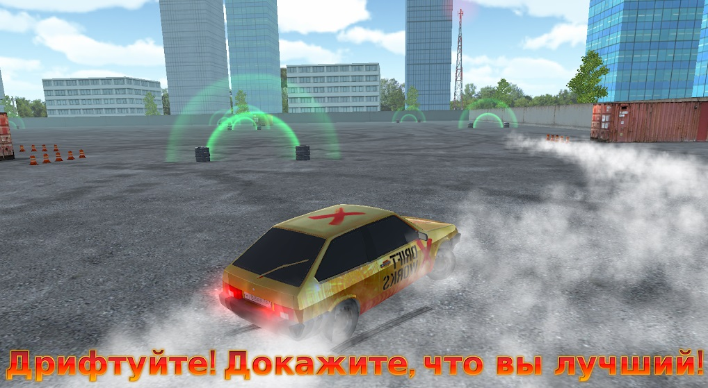 Симулятор вождения ВАЗ 2108 на Андроид
