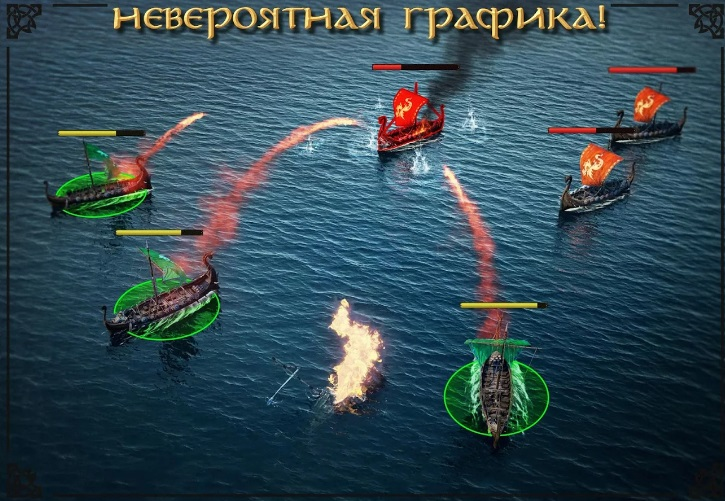 Vikings: war of clans на ПК