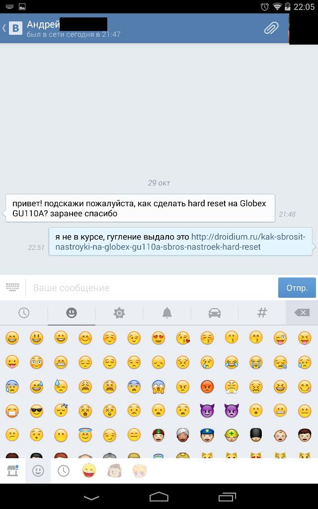Android для планшетов приложения для