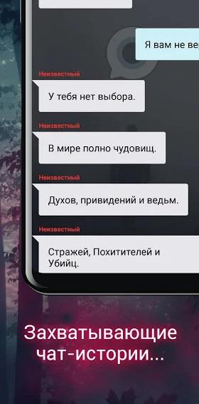 Взахлёб на Андроид
