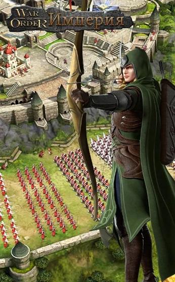 War and Order на ПК