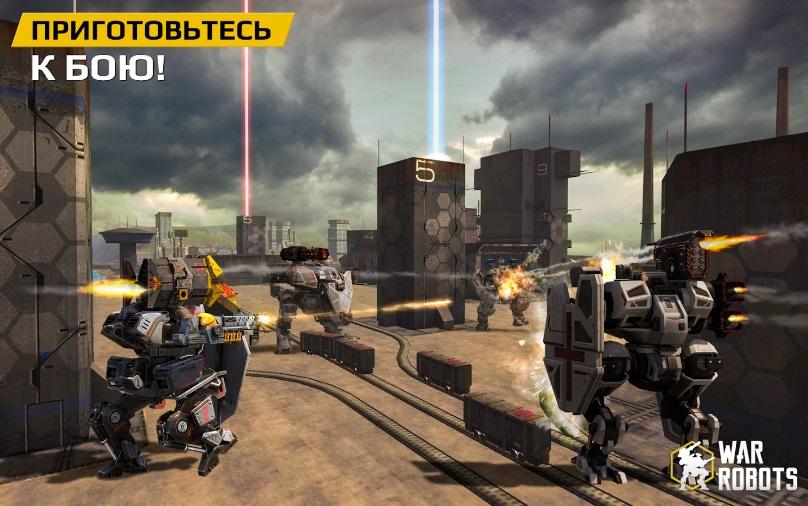 War Robots на ПК