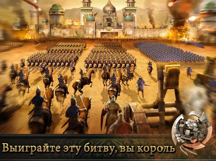 Wars of Glory на ПК