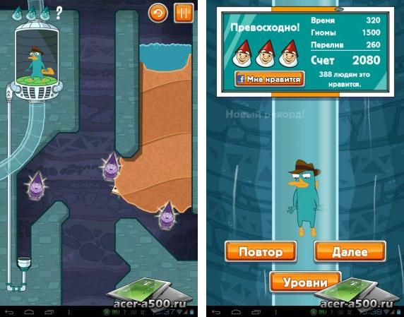 Скачать Игру Перри На Android