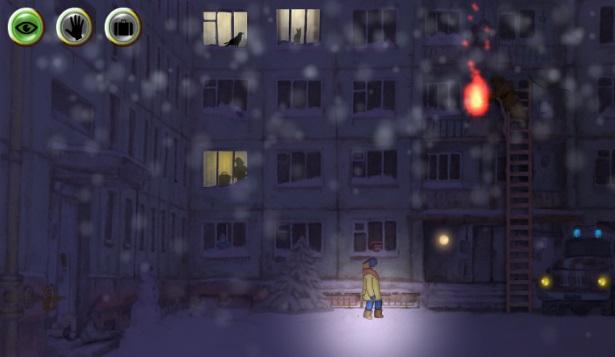 Зимняя ночь: приключение на ПК
