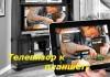 Как подключить планшет к телевизору или монитору