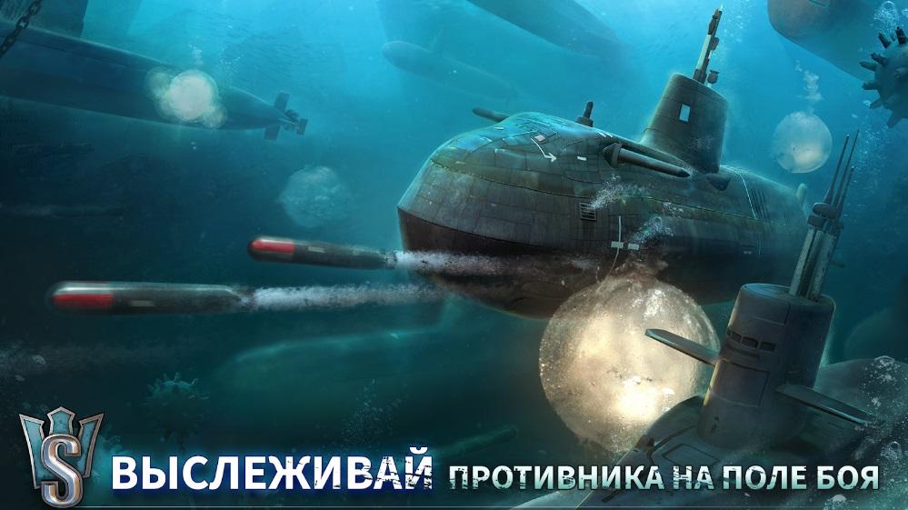 World Of Submarines на ПК