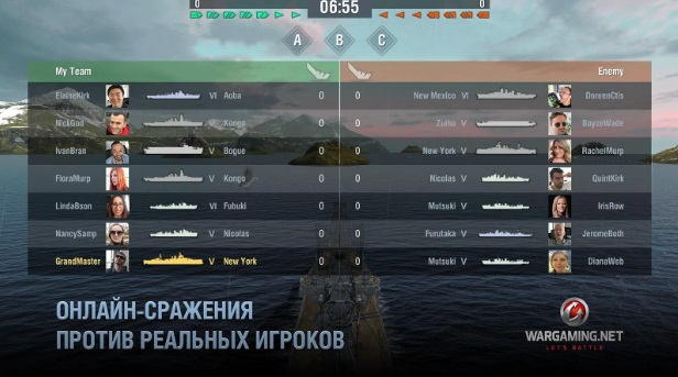 World of Warships Blitz на ПК