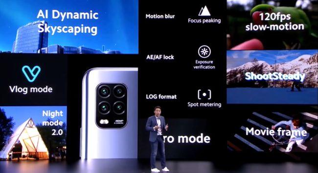 Xiaomi Mi 10 Lite камеры