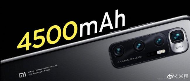 Xiaomi Mi 10 Ultra батарея