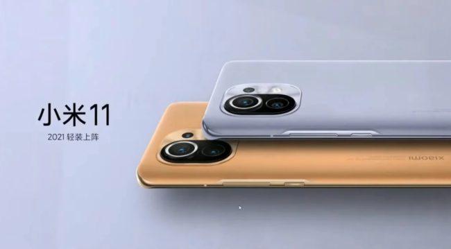 Xiaomi Mi 11 цвета