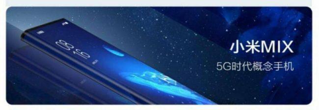 Xiaomi Mi Mix 4 (Alpha) дизайн