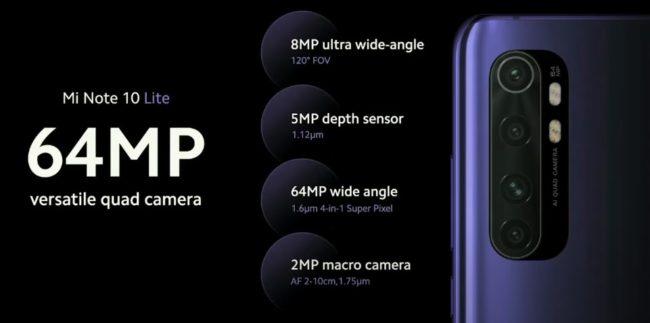 Xiaomi Mi Note 10 Lite камера