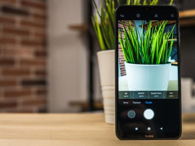 Xiaomi Redmi 8 экран