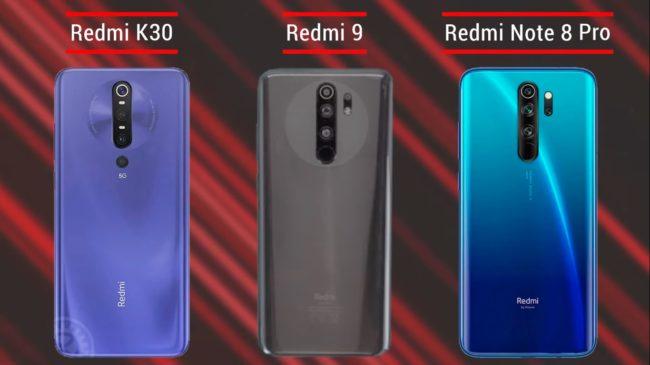 Xiaomi Redmi 9 дизайн