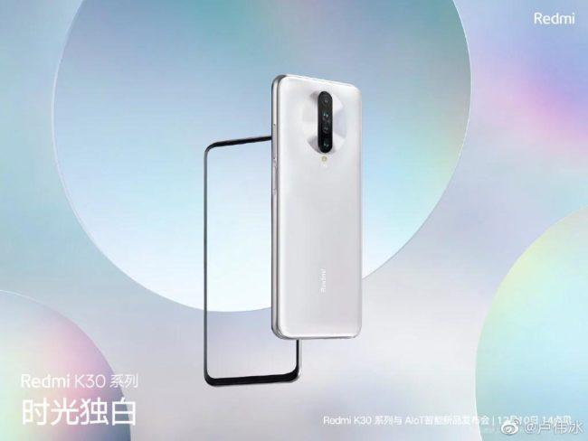 Смартфон Xiaomi Redmi K30 – дата выхода, обзор
