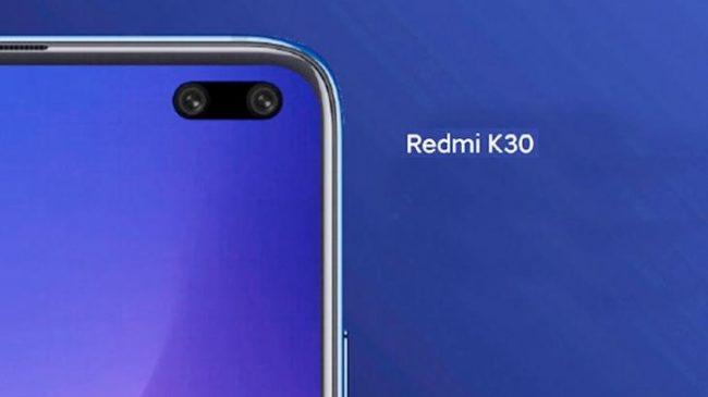 Xiaomi Redmi K30 фронтальная камера