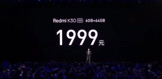 цена Redmi K30
