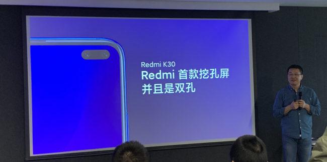 телефон Xiaomi Redmi K30