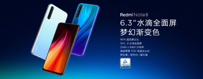Xiaomi Redmi Note 8 характеристики