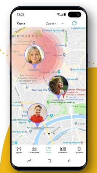 Я на Карте - найти друзей на Андроид