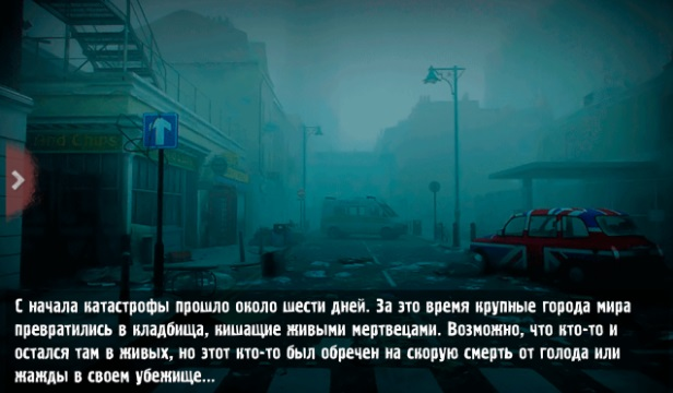 Zombie Apocalypse: The Quest на Андроид
