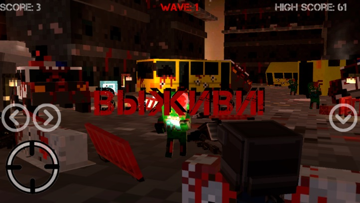 Survival: Zombie City на ПК