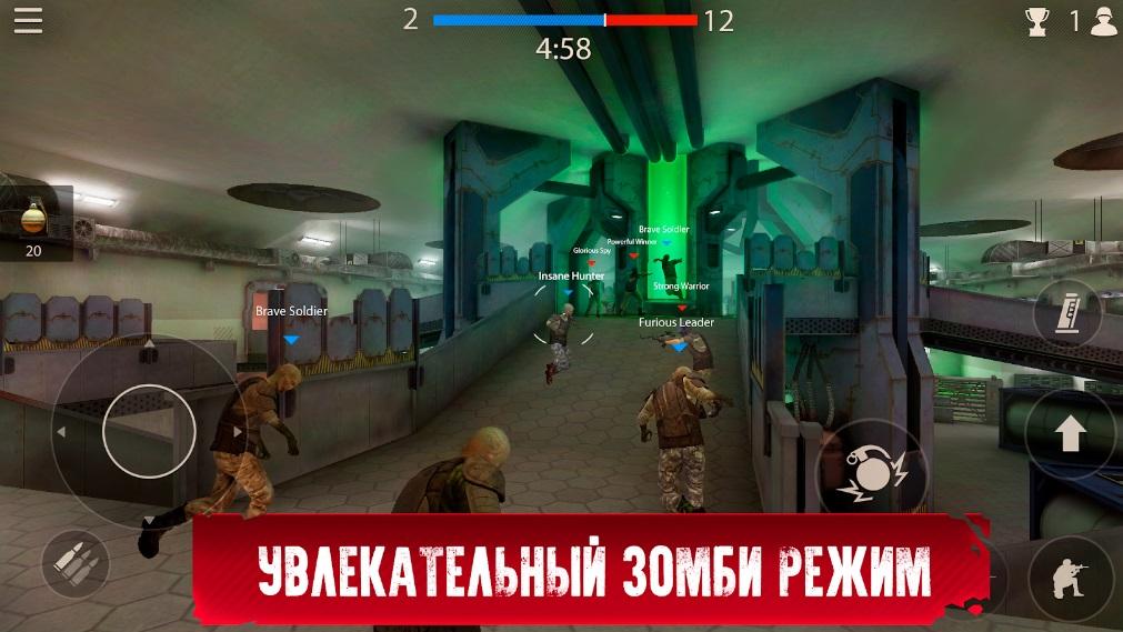 Zombie Rules на ПК