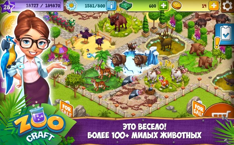 ZooCraft на Андроид